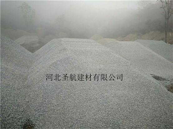 承接徐水海绵城市建设用透水混凝土石子骨料