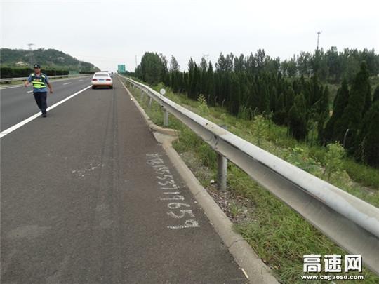 山东高速济宁路管分中心成功破获一起损坏高速公路路产逃逸案件