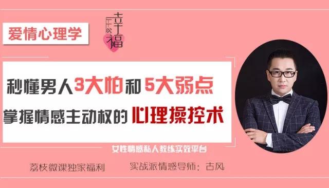 为什么吴奇隆不舍得花1万元给前妻买戒指,却给刘诗诗10.8亿聘金?