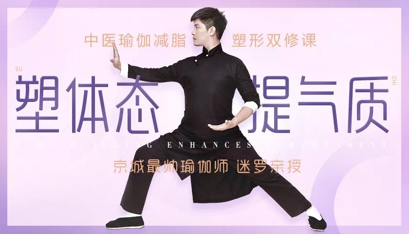 刘涛:40岁身材样貌纹丝不动,她的冻龄秘籍原来是这个!