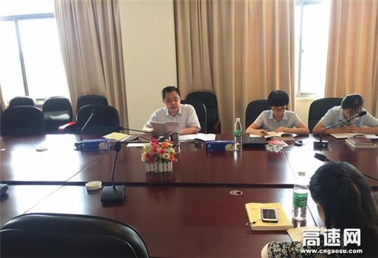 湖北:汉鄂公司党支部开展纪律教育学习月专题活动