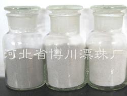 台州漂珠批发 台州漂珠及时发货 价格稳定
