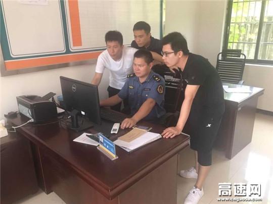 广西:玉林葡京赌场管理处博白大队组织新进人员跟班学习路政法律文书制作