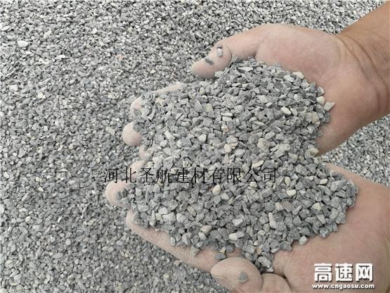 供应易县广场园林专用透水混凝土骨料,易县透水石子厂家