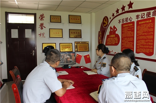 """甘肃:甘谷所洛门站党小组开展""""主题党日""""活动"""