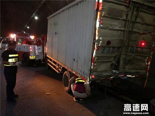 妥善处理交通事故 着力提升应急能力