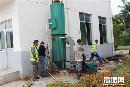 甘肃:甘谷收费所洛门站积极配合施工单位进行燃煤锅炉改造