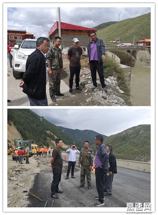 四川甘孜州公路管理局大力实施预防性养护工程