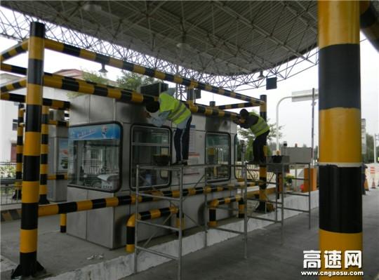 甘肃:泾川所白水收费站粉刷亮化收费车道