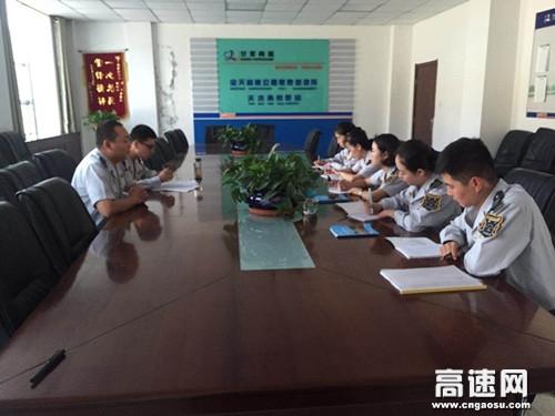 甘肃:宝天高速天水南收费站开展监控员业务知识培训