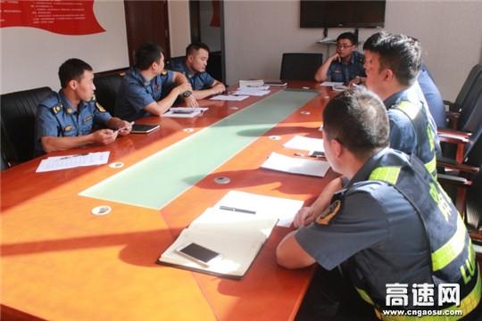 陕西高速黄陵路政中队召开干部作风问题排查整改工作动员会