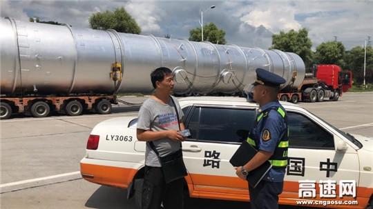 陕西高速黄陵路政中队规范大件运输车辆监护服务地方经济建设