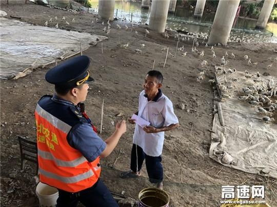 湖北高速路政黄黄支队第二大队及时处置违法建筑物强化桥下空间安全管理