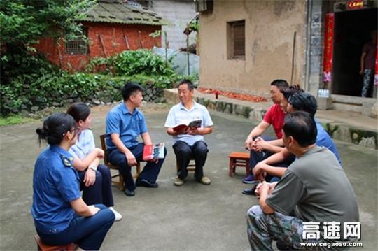 陕西高速集团西汉分公司宁陕管理所邀请老党员讲党课感受榜样力量