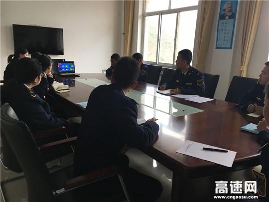 甘肃:庆城所合水站开展全民国防教育活动