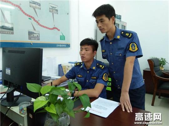 """陕西高速集团汉宁路政大队 以""""强学习、精指导、促服务""""切实转变工作作风"""