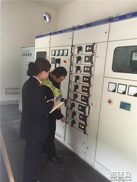 """甘肃:宝天高速利桥收费站开展""""双节""""前安全大检查工作"""