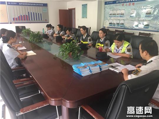 甘肃:宝天高速利桥收费站积极开展平安交通百日行动