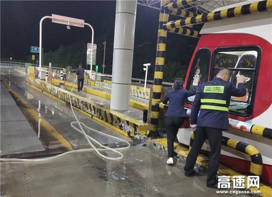 甘肃:宝天高速天水南收费站深入开展路域环境专项整治行动