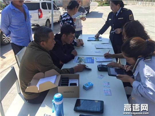 甘肃:宝天高速石门收费站联合办理ETC见成效