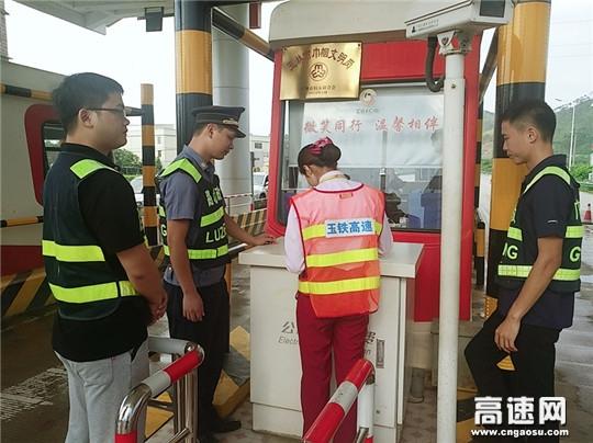 """广西玉林高速公路管理处博白大队开展政风行风调查问卷活动,提升""""阳光路政""""形象"""