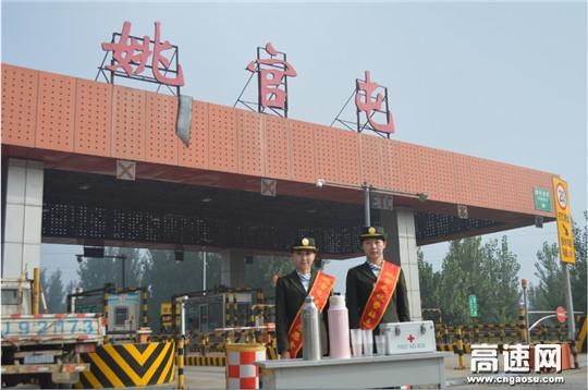 河北省沧廊高速姚官屯收费站志愿者雾天封路为过往司乘送热水