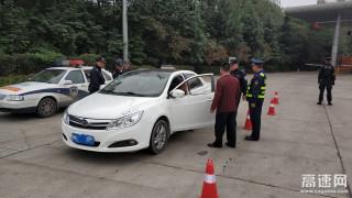 陕西省高速公路建设集团公司西渭分公司华州收费站多项措施做好国庆期间安全保畅工作