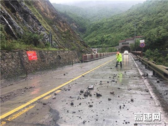 强化隧道养护管理 确保道路安全畅通