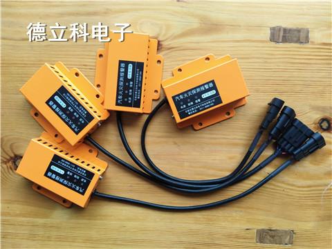 供应安庆汽车蓄电池舱温度报警器