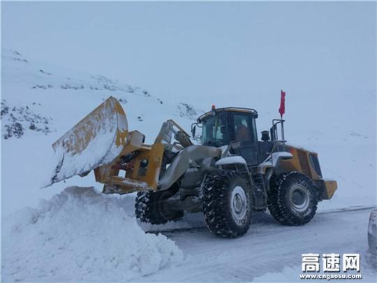 鏖战冰雪 服务先行 甘孜公路助力全域旅游