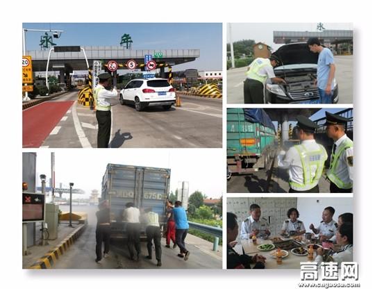 """河北:石安高速永年收费站圆满完成""""国庆节""""安全保通保畅工作"""
