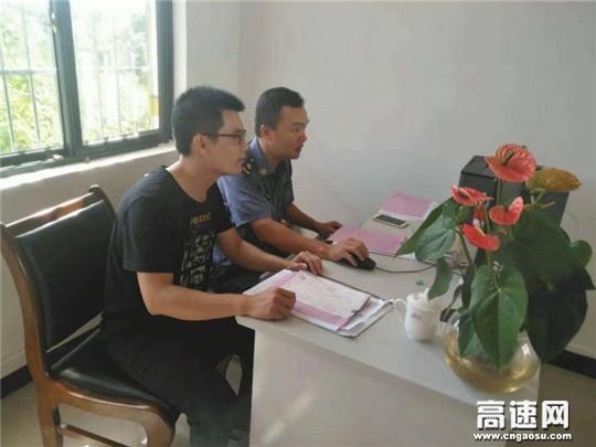 广西玉林高速公路管理处补齐短板促提升,交流学习促发展