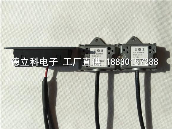 发售滨州汽车发动机机舱温度报警器