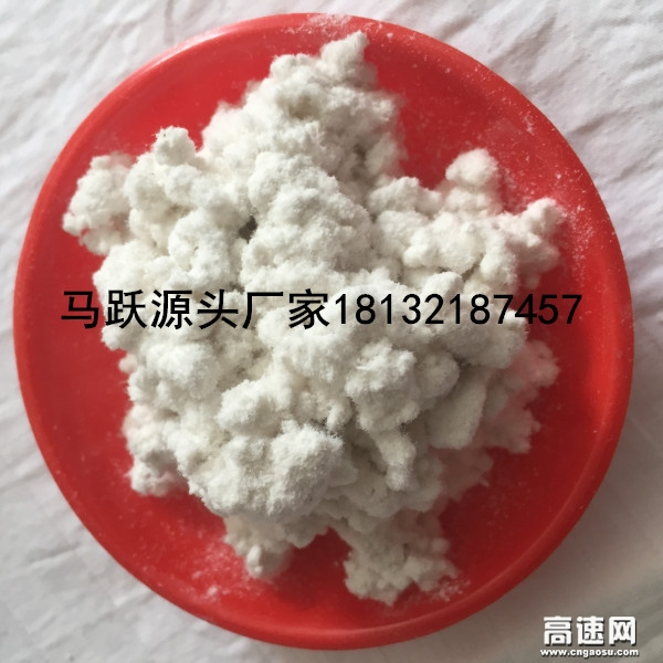 河北厂家直销 防火涂料用白色木质纤维
