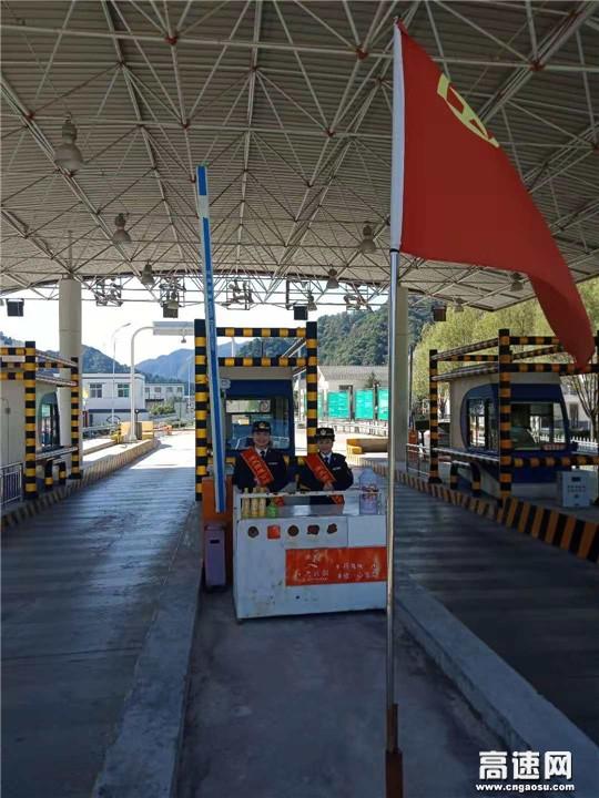 甘肃:宝天高速石门收费站积极做好国庆期间保通保畅工作