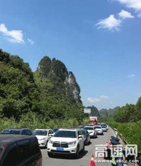 广西柳州高速公路管理处南丹路政大队切实做好国庆期间安全生产工作