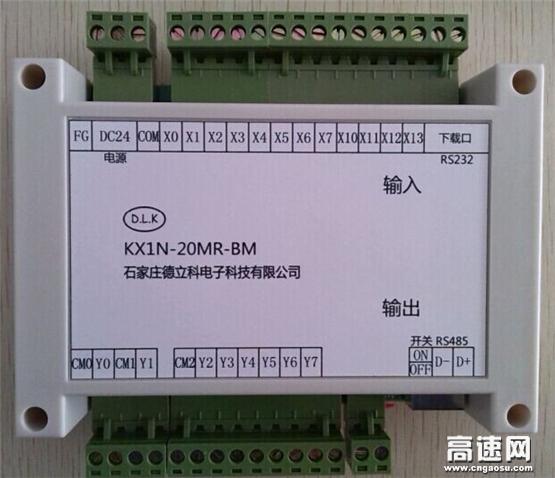 供应商丘印刷机械用PLC,商丘设备自动化测控PLC