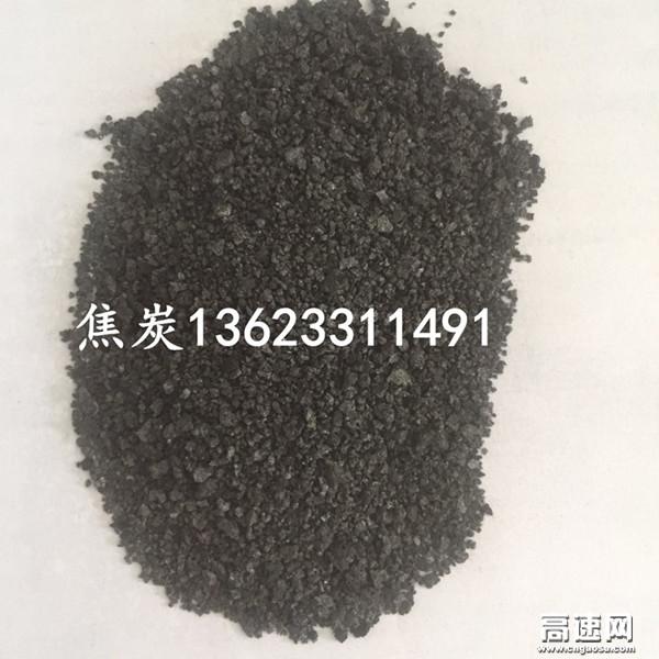铸造厂用1-3mm增碳剂