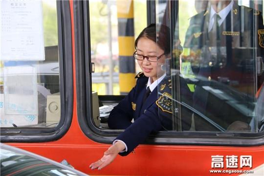 甘肃:甘谷收费所洛门站多措并举提升车辆通行效率