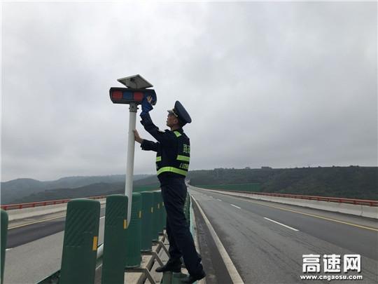 """陕西高速集团西延分公司黄陵管理所""""四个坚持""""做好秋淋天气的道路保畅工作"""