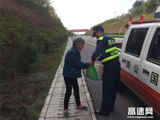陕西高速集团铜旬分公司照金路政中队热心帮助迷途老人就医