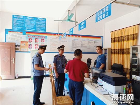 广西玉林高速公路管理处博白大队积极消除铁山港管理区安全隐患,确保辖区安全生产