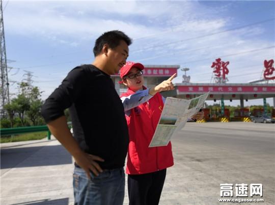 陕西西汉高速�邑收费站多举措推动优质服务常态化