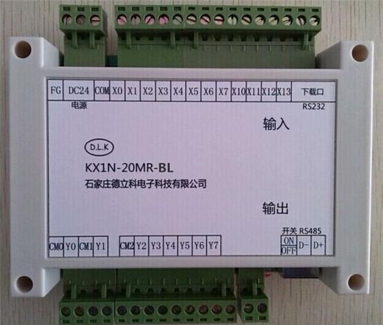 松原塑料设备用PLC销售,国产PLC厂家