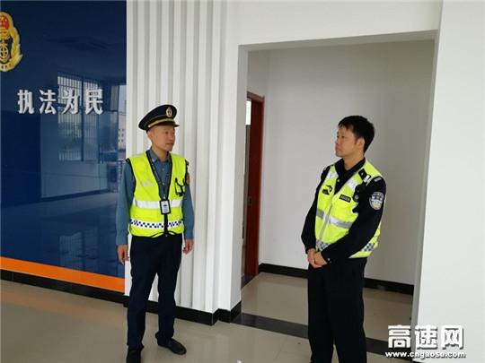 湖北杭瑞高速路政三大队路警联合共同谋划应急服务一站式平台
