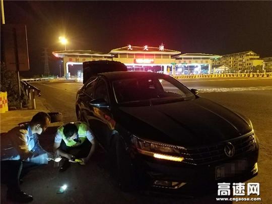 深夜帮助司机换轮胎 贴心服务暖人心