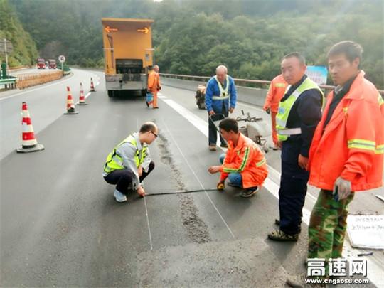 陕西高速集团西汉分公司宁陕管理所多举措整治路面病害