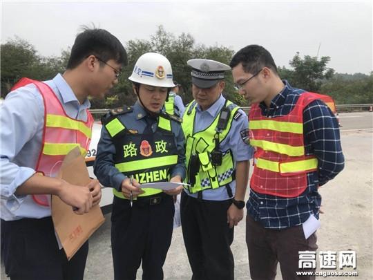 广西高支直属十三大队与路政、施工单位深入辖区高速公路实地考察卡口选址设计方案