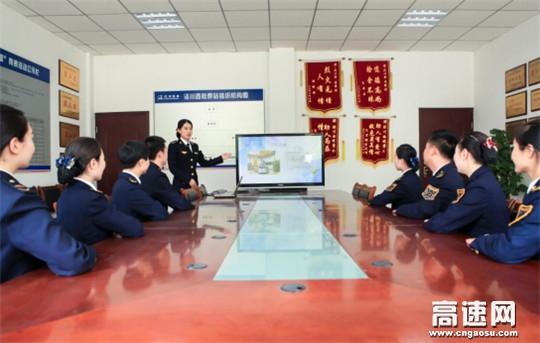 """甘肃:泾川所抓好""""五个环节""""提升文明服务水平"""
