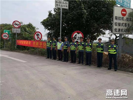 广西玉林高管处玉林路政执法大队开展铁腕治超